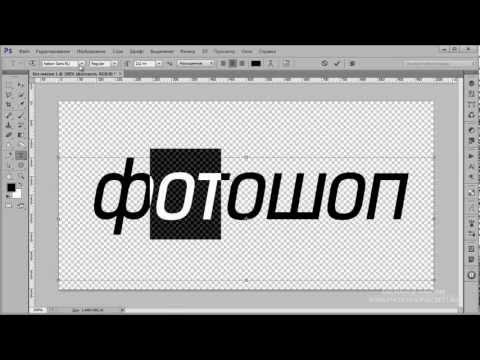 Добавляем кириллицу в отображении шрифтов в Photoshop
