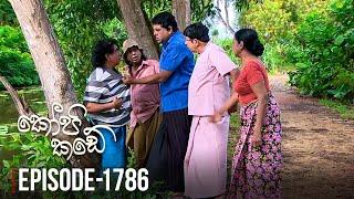 Kopi Kade | Episode 1786 - (2020-07-17) | ITN Thumbnail