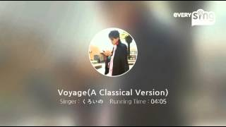 Gambar cover [everysing] Voyage(A Classical Version)