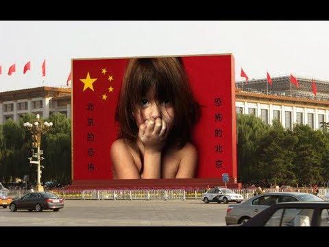 北京驱赶低端人口是一次维稳演练,中共在试探民众反抗的底限《建民论推墙91》