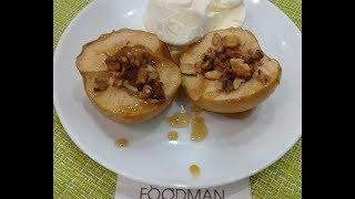 Запеченные яблоки с медом и орехами: рецепт от Foodman.club