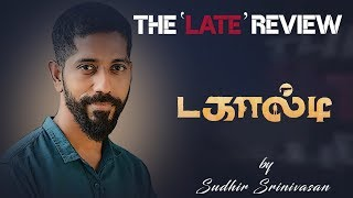 Sudhir Srinivasan's The Late Reviev – Ducalty | Cinema Express