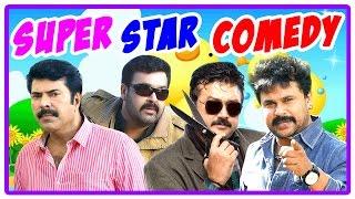 super star comedy malayalam movie comedy scenes mammootty mohanlal dileep jayaram suraj