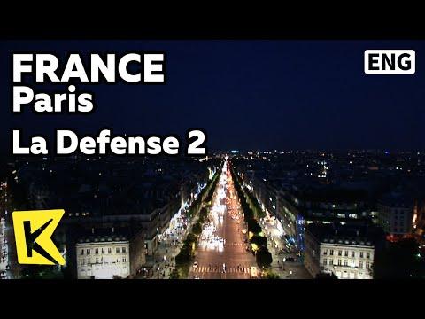 【K】France Travel-Paris[프랑스 여행-파리]개선문에서 보는 파리의 야경/La Defense 2 Night View/Night Scene