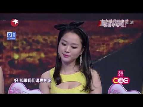 百里挑一Most Popular Dating Show in Shanghai China:七夕越洋相亲记 美国专场(三)【东方卫视官方高清版】20140801