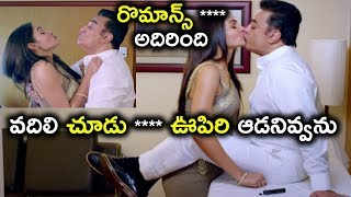 అదిరింది **** వదిలి చూడు ఊపిరి ఆడనివ్వను   Uthama Villain Movie Scenes   Kamal Hassan