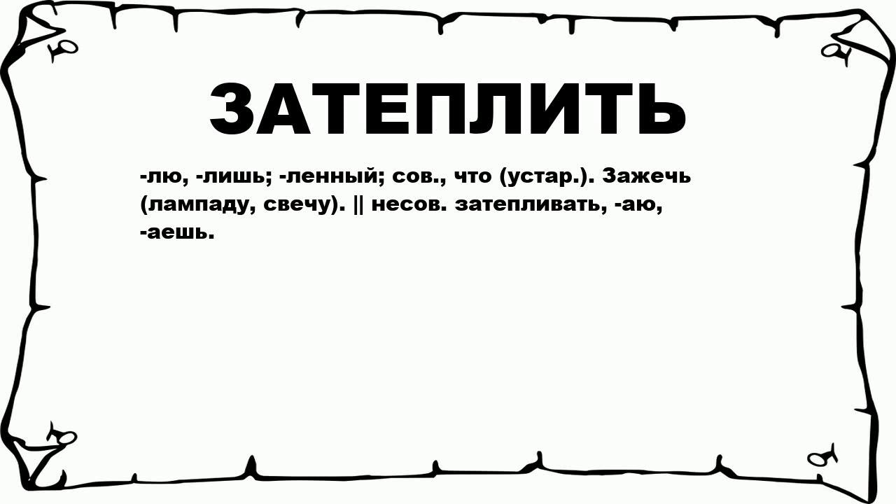 pdf Физические