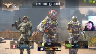 Call of Duty: Black Ops III multiplayer - часть 1 - Тяжелое начало