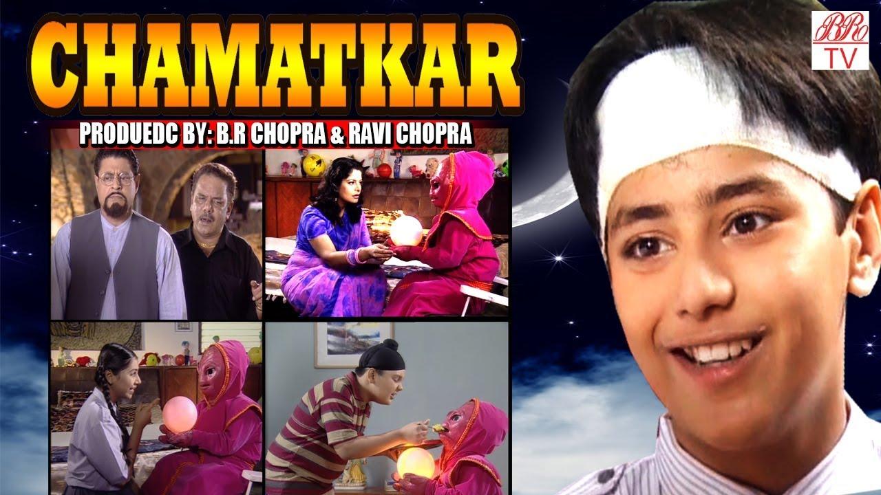 Chamatkar Tv Serial Wiki
