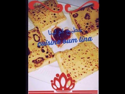 recette-crêpe-salé-tunisienne-وصفة-كريب-تونسي-مالح-ساهلة-و-ناجحة
