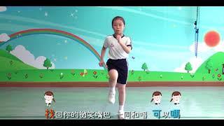 Publication Date: 2019-10-03 | Video Title: 電商聯小學健康操 (一人示範)