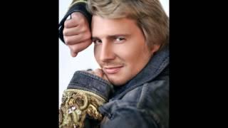 Николай Басков - Моя любимая (аудио)