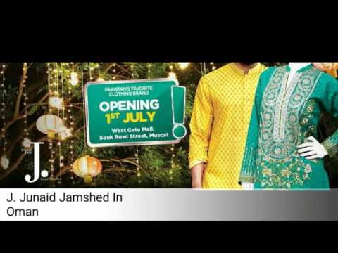 Junaid Jamshed Outlet Opens in Muscat Oman