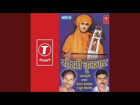 Sorthi Brijbhar - Part 8