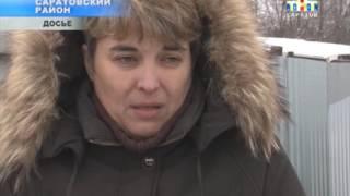 Пострадавшие при взрыве бытового газа в п. Зоринском два года ждут квартиры