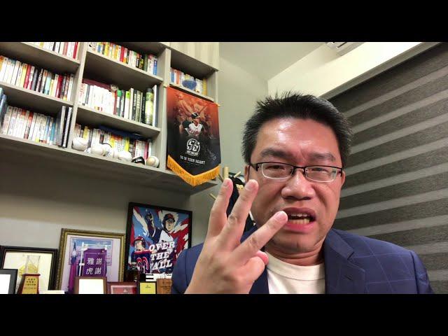 謝文憲 憲哥 ▌福哥的三個不該...😂【教學的技術 名人說 #2】
