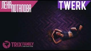 Banana Moon | TWERK | TRIX FAMILY