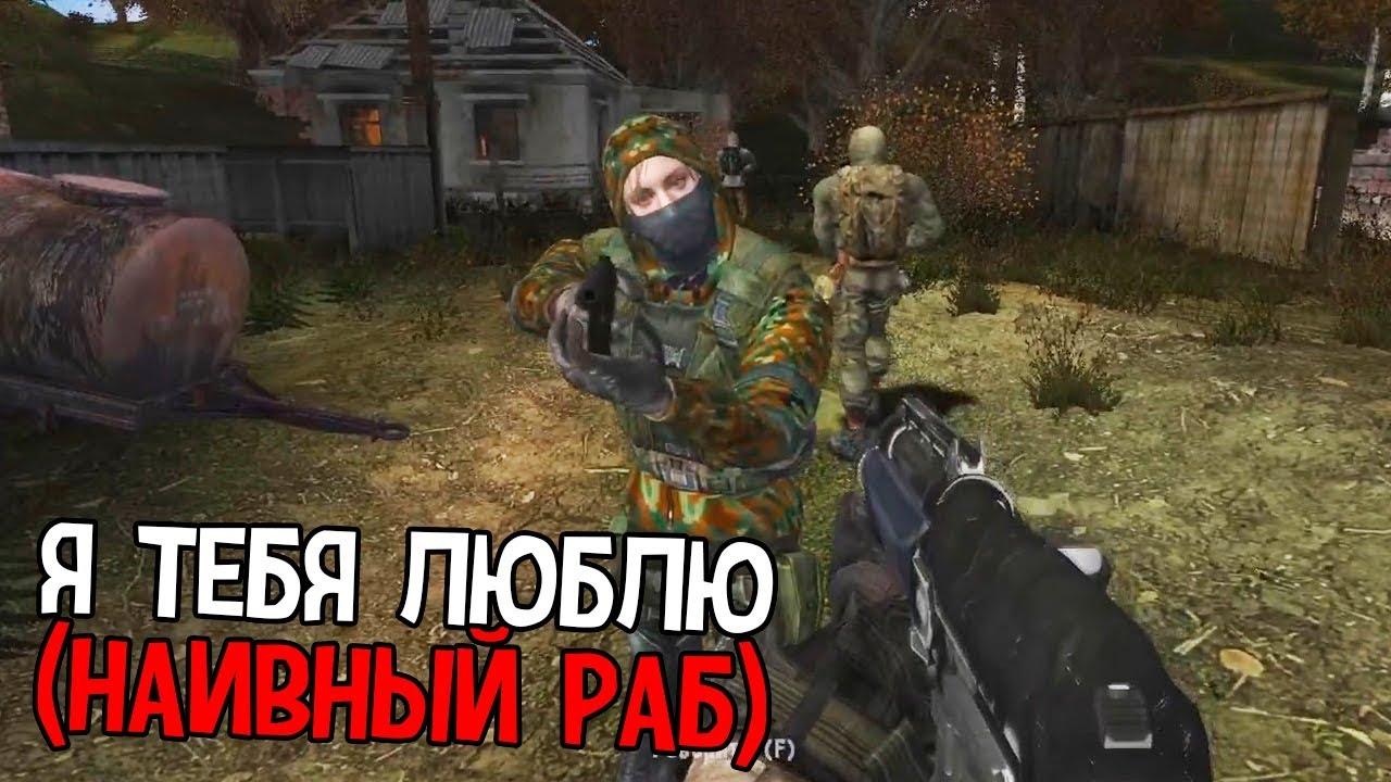 Брюнетку видео девушек с сюжетом игры русском