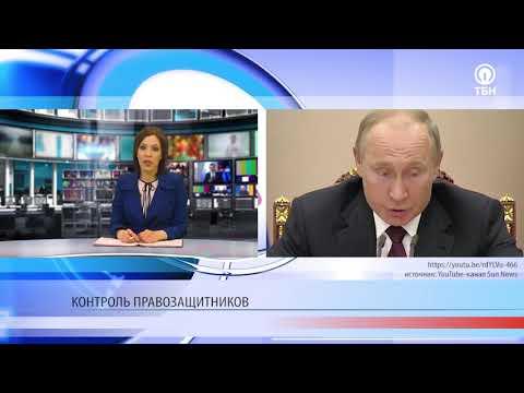 Путин о правах осужденных