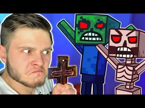 ЗАТРОЛИЛ МАЙНКРАФТ - Troll Face Quest Video Games