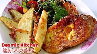【字幕】【早餐】法式吐司 | Baguette French Toast | Breakfast | How To