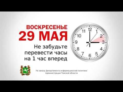 Россия с октября года по сегодняшний день живет по «зимнему» времени.
