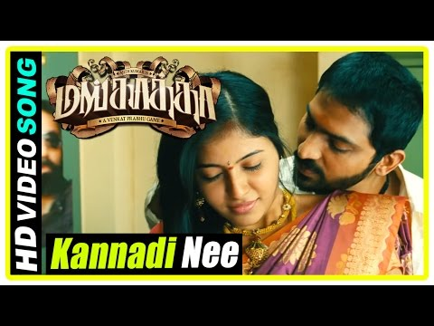 Kannadi Nee Kanjadai Naan Video Song | Mankatha Tamil Movie | Ajith Tricks Jayaprakash | Trisha