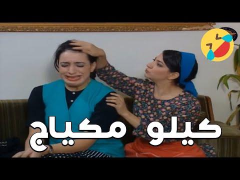 طرفة حاطة مكياج كليو  ولابسة اخر موديل مشان تلفت نظر عبد الرؤوف ???????? دنيا1