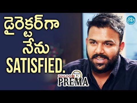I Am Satisfied As A Filmmaker - Tharun Bhascker || Dialogue With Prema