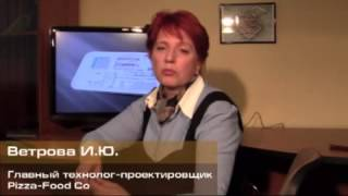 Технологический проект ресторана(, 2014-02-03T14:56:18.000Z)