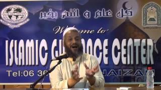 Us Din Maa Apne Doodh Petay Bachay Ko Bhool Jayge Sheikh Abu Muhammad