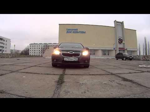 DRL Chevrolet Cruze