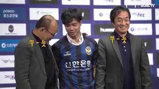 (FULL) Công Phượng đối đáp nhà báo Hàn Quốc trong lễ ra mắt Incheon United