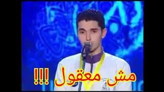 أحمد طارق يزلزل مسرح الابداع بابتهال اسلمت وجهي