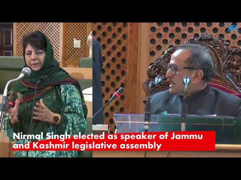 Nirmal Singh elected as speaker of Jammu and Kashmir legislative assembly