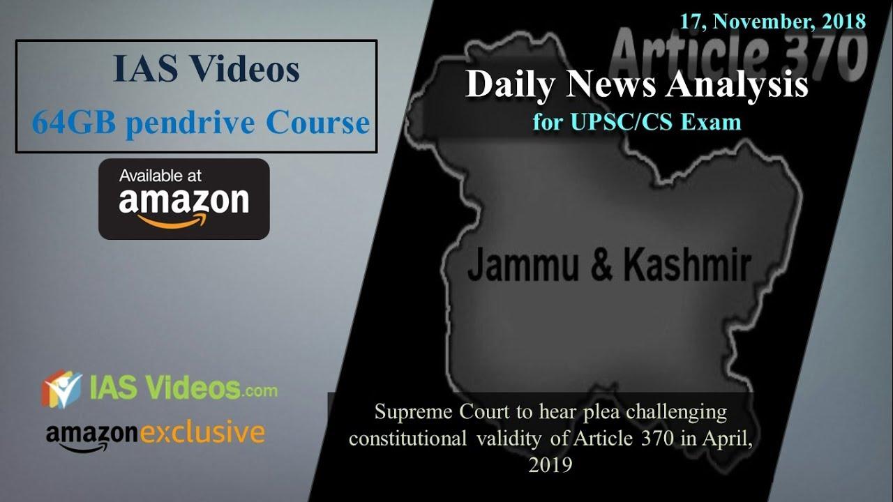 UPSC/IAS 2019 Online preparation: Daily current affairs ( 17, November,  2018)