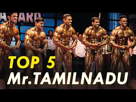 Top 5 Biggest Bodybuilders in FINAL ROUND | Mr.TamilNadu 201