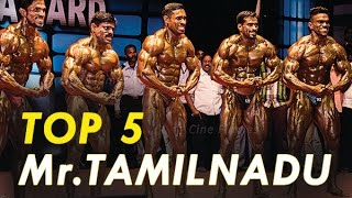 Top 5 Biggest Bodybuilders in FINAL ROUND | Mr.TamilNadu 2015 bodybuilding championship | Vikram