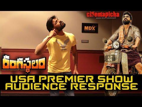 Rangasthalam USA Premier Show Audience Response