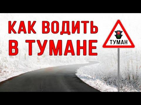 видео вождение по челябинску