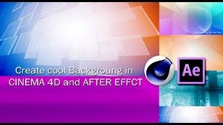 إنشاء بعض خلفية باردة في سينما 4D AE. في الهندية