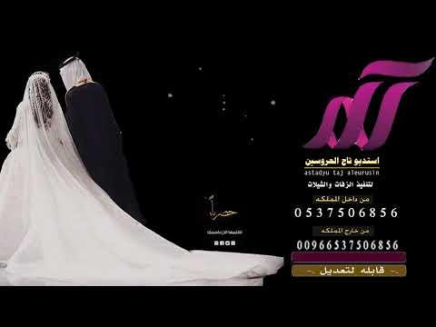 شيلة باسم نوف حماسيه  2019 يافرحتك يم العروسه بالسعد لنوف اجمل عروسه