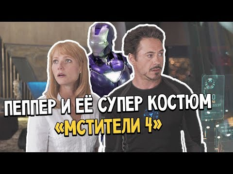 Человек-паук: Возвращение домой (2017) — КиноПоиск