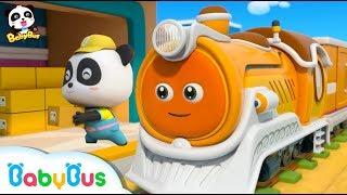 Soy El Tren valiente | Canción Infantil | Canción de Trenes Para Niños | BabyBus Español