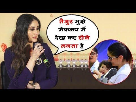 Kareena Kapoor Khan Said Taimur Dislike Me In Makeup | Saif Ali Khan Son Taimur Ali Khan | Mp3
