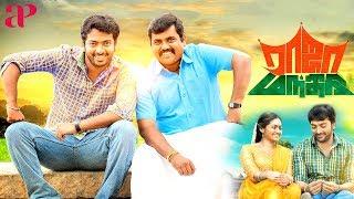 Raja Manthiri Tamil HD Full Movie | Kalaiyarasan | Kaali Venkat | Shaalin Zoya | Usha Krishnan