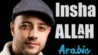 Download Lagu Maher Zein insyaallah bahasa Indonesia mp3
