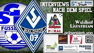 bfv-Rothaus-Pokal - Halbfinale Livestream!!!!
