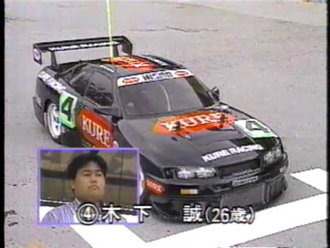 RCカーグランプリクラシック DVD 110716