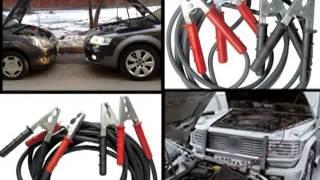 видео Как прикурить правильно Пежо 308 если сел аккумулятор: можно ли
